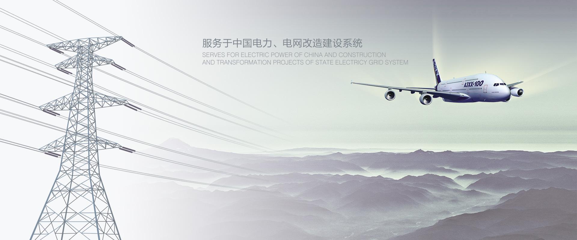 國盟成套(tao)提供︰不銹鋼配(pei)電箱(xiang)、不銹鋼電表箱(xiang)、箱(xiang)式變電站、不銹鋼櫃體、高壓開關櫃、戶外預裝(zhuang)式變電站;歡迎來電咨詢︰0577-62710822;傳真︰0577-62710922